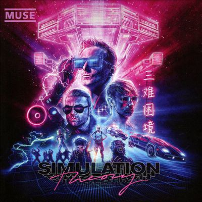 Cover image for Simulation theory