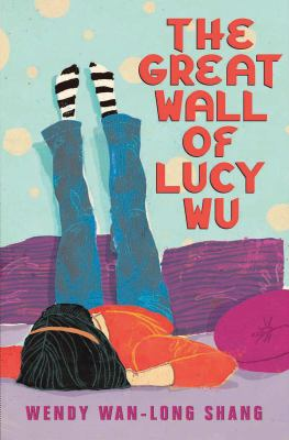 The Great Wall of Lucy Mu