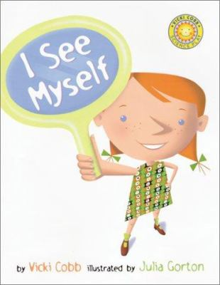 Cover image for I see myself 
