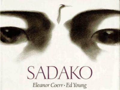 Details about Sadako