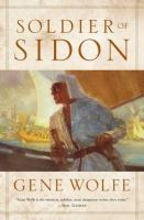 Cover of Soldier of Sidon