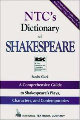 The Shakespeare Dictionary