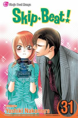 Cover image for Skip-beat!. 31