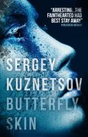 Butterfly Skin by Kuznetsov, Sergey © 2014 (Added: 11/6/14)