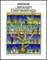 Cover of AVONTAYNU Guide to Jewish Genealogy