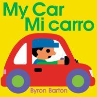 My+car++mi+carro by Barton, Byron © 2016 (Added: 7/18/17)