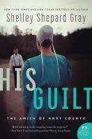 Cover art for His Guilt