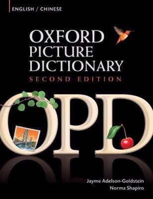 Cover image for Oxford picture dictionary. English