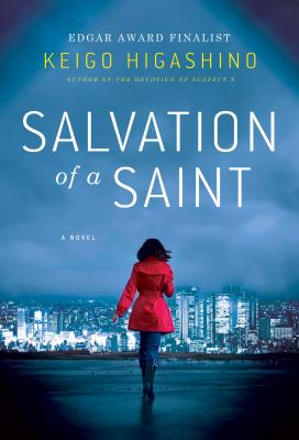 Cover image for Salvation of a saint 