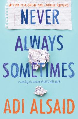 cover of Never always sometimes