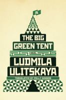 Cover art for The Big Green Tent