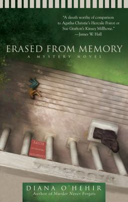 Details about Erased from memory