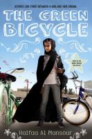 Cover art for The Green Bicycle