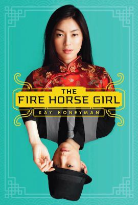 The Fire Horse Girl Cover