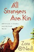 Cover art for All Strangers are Kin