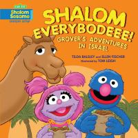 Cover art for Shalom Everybodeee!