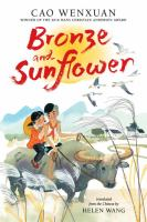 Bronze+and+sunflower by Cao, Wenxuan © 2017 (Added: 7/22/17)