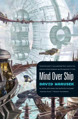 Details about Mind over ship