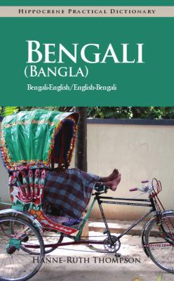 Bengali by Hanne-Ruth Thompson Book Cover
