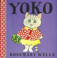 Cover art for Yoko