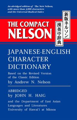 book cover for The Compact Neson Japanese-English Character Dictionary