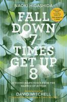 Cover Art for Fall Down 7 Times Get up 8