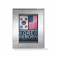 Korea Reborn : A Grateful Nation Honors War Veterans For 60 Years Of Growth by  © 2017 (Added: 9/18/17)