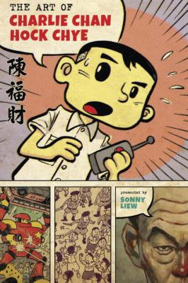 cover of The Art of Charlie Chan Hock Chye