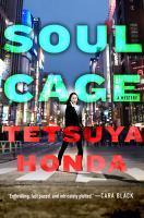 Soul Cage by Honda, Tetsuya © 2017 (Added: 7/18/17)
