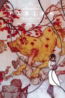 Fables : The Deluxe Edition, Book Four by Willingham, Bill © 2012 (Added: 11/6/14)