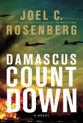 Cover image for Damascus Countdown 
