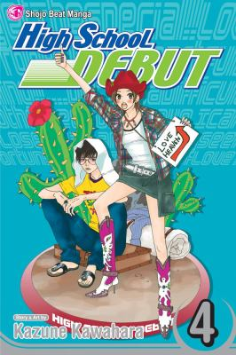High School Debut Cover
