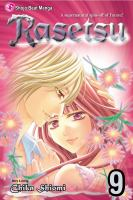 Rasetsu : Vol. 9 by Shiomi, Chika © 2011 (Added: 5/17/17)