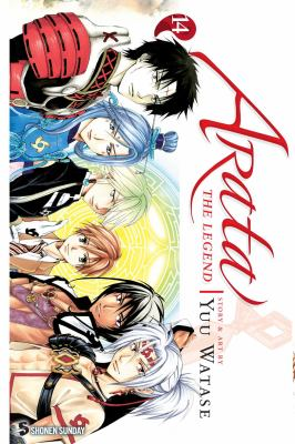 Cover image for Arata, the legend. 14
