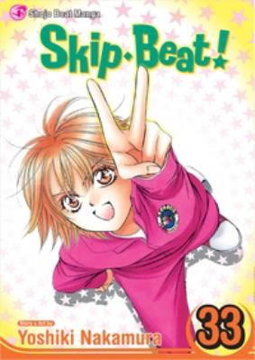 cover of Skip Beat! 33