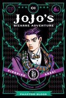 Cover art for JoJo's Bizarre Adventure