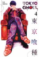 Tokyo Ghoul 4 by Ishida, Sui © 2015 (Added: 4/21/16)