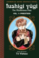 Fushigi Yugi: The Mysterious Play