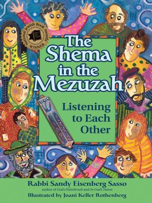 The Shema in the Mezuzah