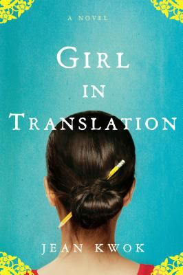 Cover image for Girl in translation