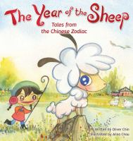 Cover of The Year of the Sheep: Tales from the Chinese Zodiac