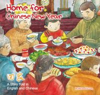 Home+for+chinese+new+year++a+story+told+in+english+and+chinese by Jie, Wei © 2017 (Added: 12/4/17)