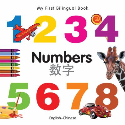 Cover image for Numbers = Numbers = Shu zi