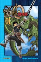 Monster Hunter Orage 1 by Mashima, Hiro © 2011 (Added: 5/19/16)