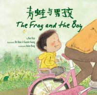 The+frog+and+the+boy by Xiao, Mao © 2016 (Added: 12/4/17)