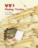 Picking+turnips by Zhou, Xu © 2016 (Added: 12/11/17)