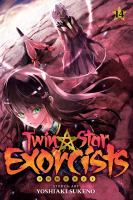Twin Star Exorcists, Onmyoji : 14 by Sukeno, Yoshiaki © 2019 (Added: 1/3/19)