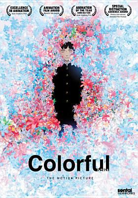 Colorful : the motion picture