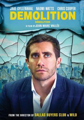 Demolition = Démolition