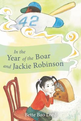 Book cover of In the Year of the Baor and Jackie Robinson